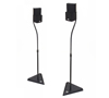 BT11 Stealth™ Speaker Stands - Black