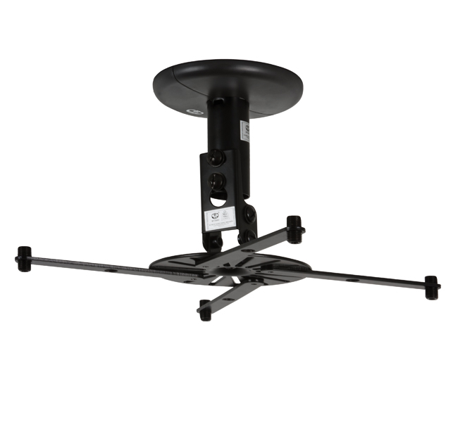 BT5890-010 - Short Drop Universal Projector Mount - Black