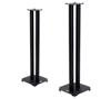 BT608 Atlas™ Loudspeaker Floor Stands 80cm - Black
