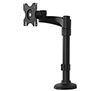 BT7372 - Single Arm Flat Screen Desk Mount