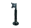 BT7553 - Flat Screen Ceiling / Desk Mount - Ideal for mounting screens from the ceiling, floor or to a desktop