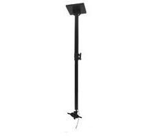 BT7583 - Long Adjustable Drop Flat Screen Ceiling Mount - Black