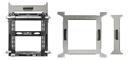 Professional Videowall Mount<br>with Quick Lock Push System