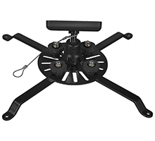 BT881 Universal Projector Ceiling Mount