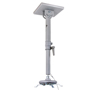 BT882 Universal Projector Ceiling Mount with Extendable Arm - Silver