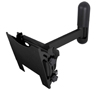 BTV222 Flat Screen Wall Mount with Swing Arm Extension - Black