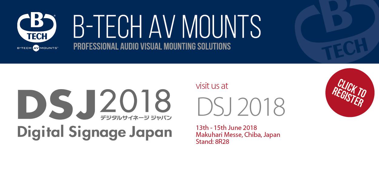 Digital Signage Japan (DSJ)