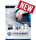 New for 2017 - Product Brochure