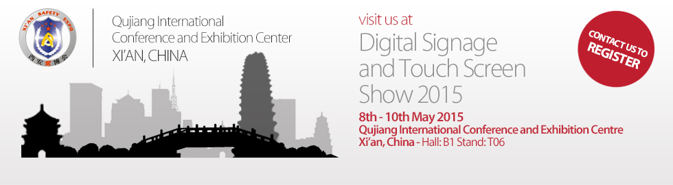 Visit us at Xi'an Digital Signage and Touchscreen Show 2015
