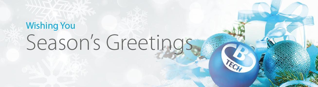 Christmas 2018 Rotator Banner