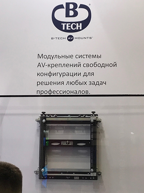From Russia with Leads | News - B-Tech International